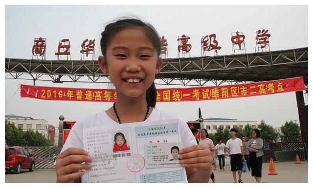 河南一名小女孩,曾9岁参加高考、13岁大学毕业,如今混得怎样?