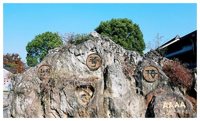 嘉兴的仿古景区,再现记忆中的江南小镇生活,你来过吗?