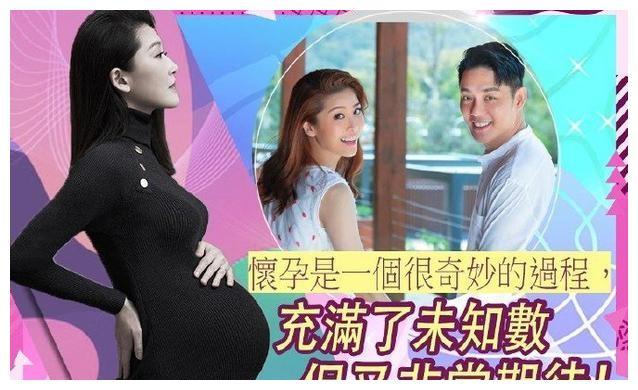 首次公开怀孕时大肚写真照!TVB花旦周励淇大秀完美曲线