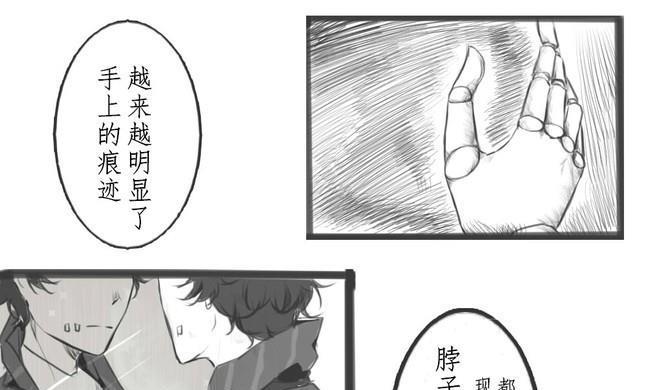 第五人格漫画:人偶症②—永别了杰克先生~