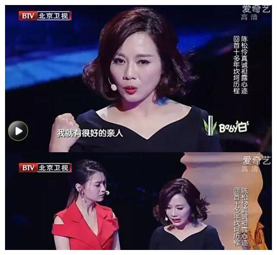 老TVB女神为什么要嫁给大陆小鲜肉,选择做张家的媳妇
