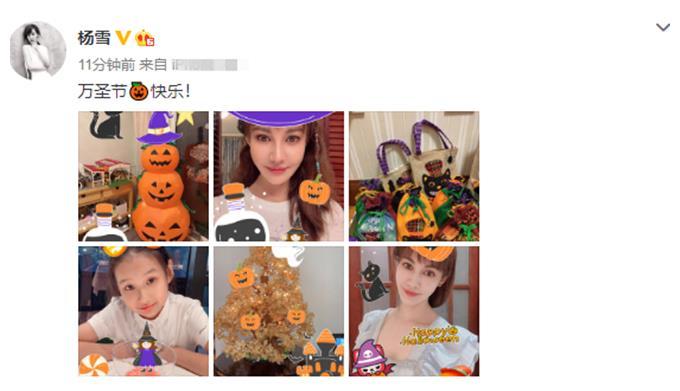 杨雪晒照庆祝万圣节,10岁女儿罕露面,大眼睛鹅蛋脸美貌不输妈妈