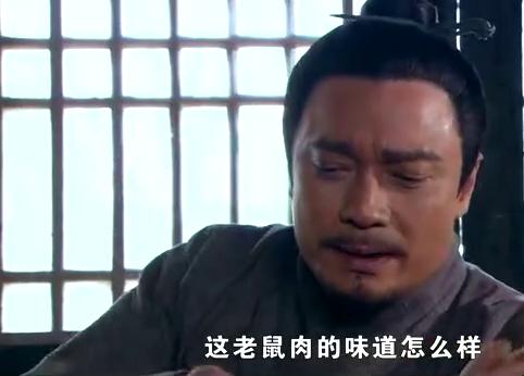 精忠岳飞:男子拜访落魄的秦桧,秦桧竟用老鼠肉待客,真过分!