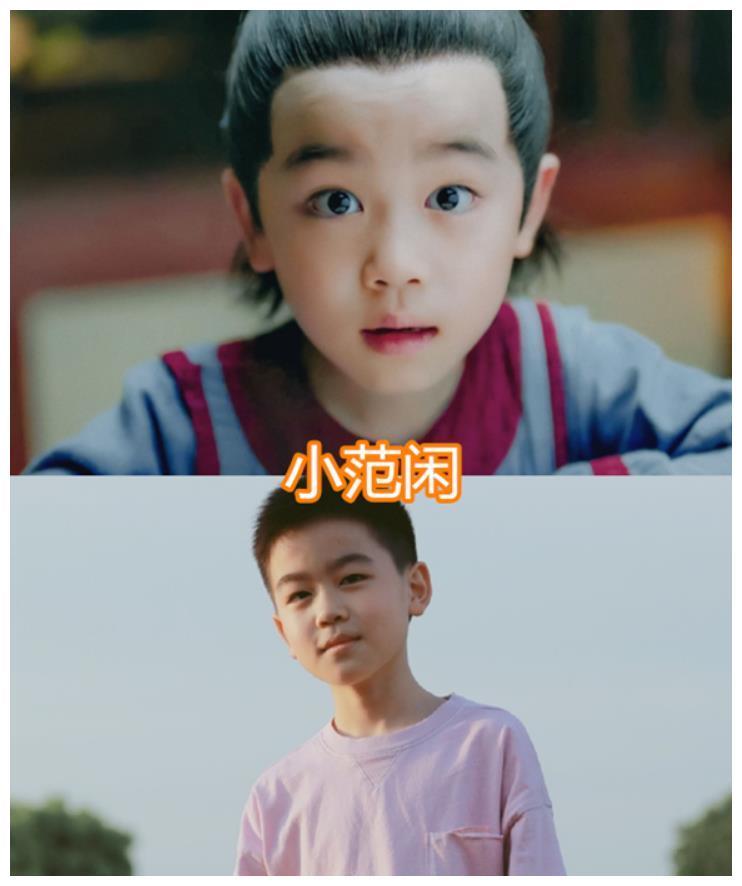 小范闲长大后,小阿离长大后,小楚乔长大后,看到朱朝阳:没白等