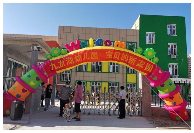 阳信新城新幼儿园投入使用:河城九龙湖幼儿园开