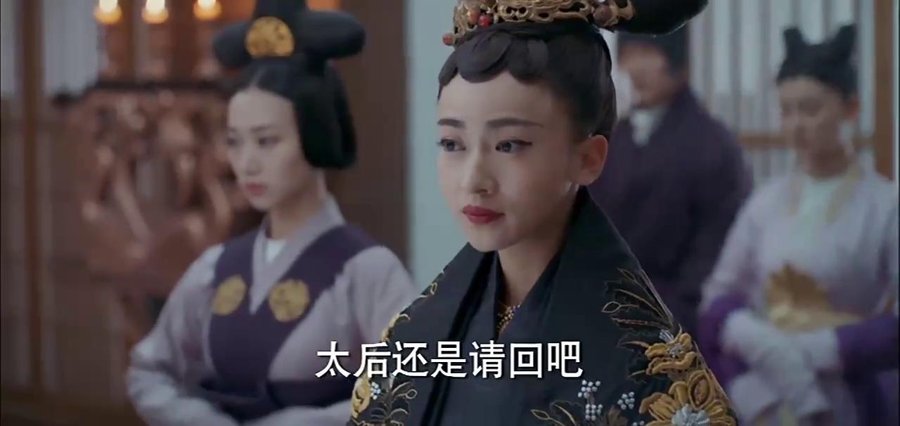 齐太妃的太后梦碎了,冯太后来讽刺她!