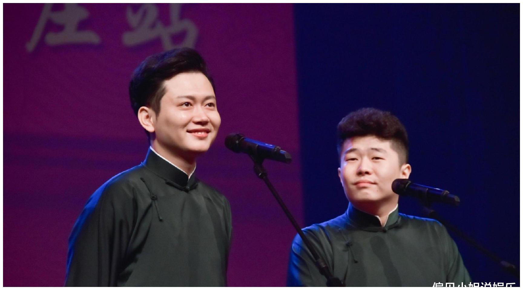 德云社孟鹤堂自称大明星,当众展示化妆技术,却被烧饼给揭了老底