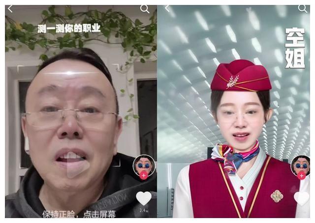 潘长江的弟弟竟是我们熟悉的演员,看清长相后,差距一目了然