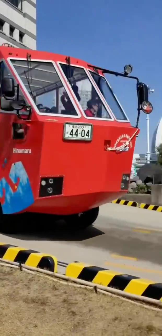 日本的水陆两用观光车