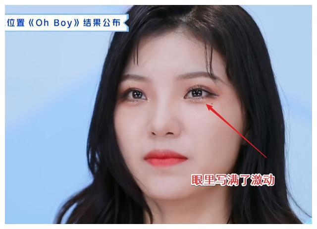 陈品瑄斩获小组第一,眼含泪水说出感言:我觉得她比我还要好