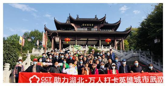 中国康辉旅游集团万人打卡武汉活动成功举行