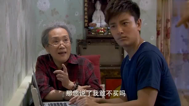 家有喜妇:老妈让满意自己还房贷,奶奶霸气接话:钱我来还