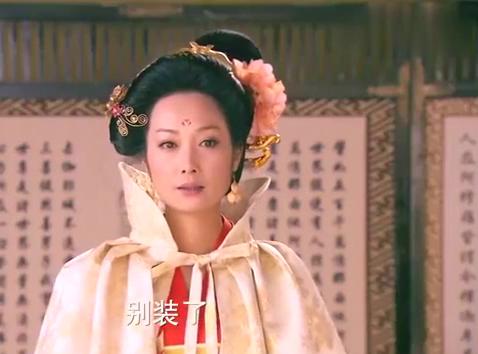 皇帝爱上感业寺的小尼姑,结果皇后召小尼姑一看,直接扇她一巴掌