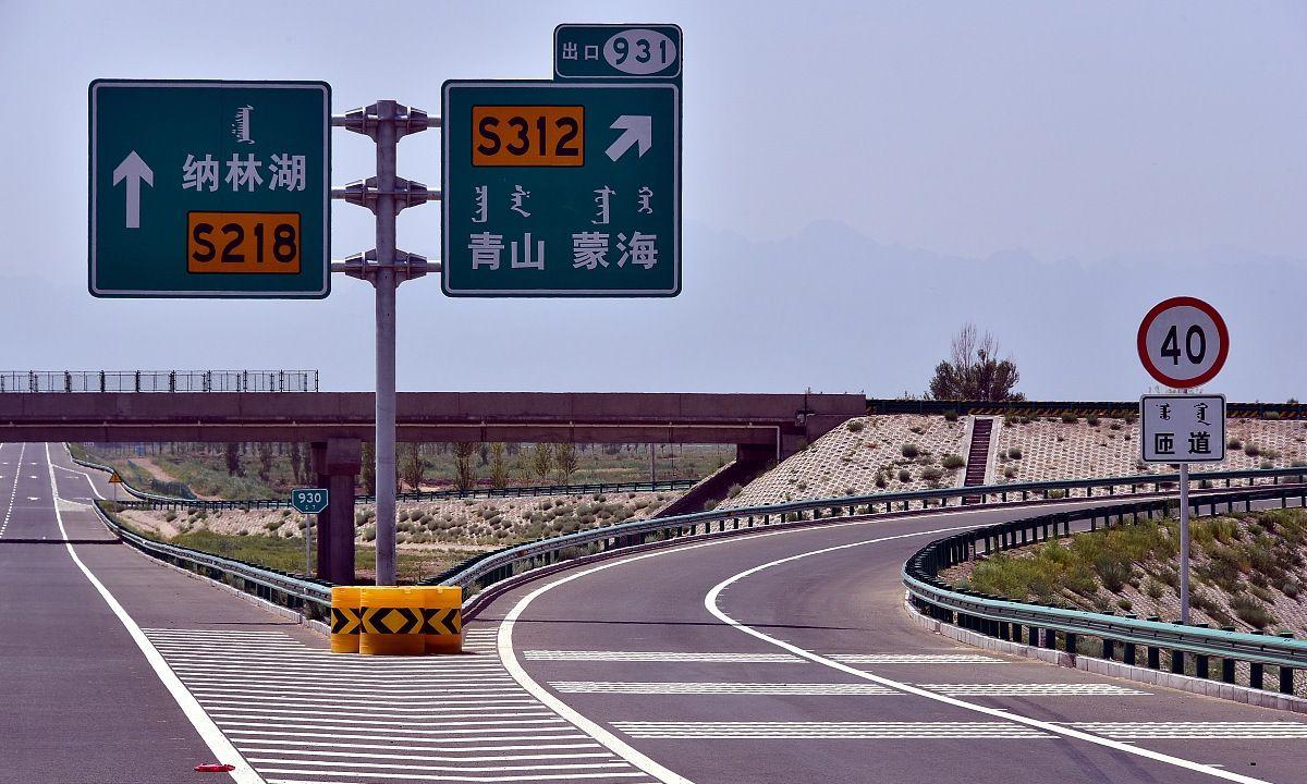 北方风光把耳朵叫醒,内蒙古自治区巴彦淖尔的风景很动听!