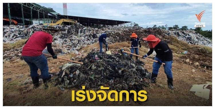 苏梅岛疫情封岛期间仍日产90余吨垃圾