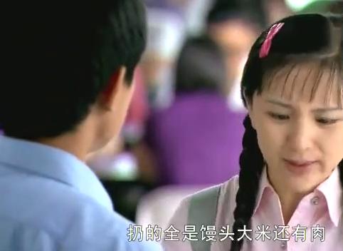 大学生嫌弃农村女友:你真该成为,中国第一个职业农民了!