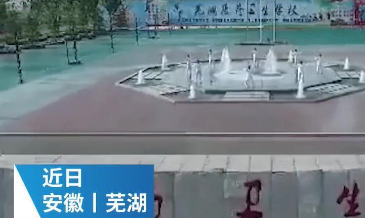 安徽发生一起事件,位于芜湖市湾沚区,场面让人气愤