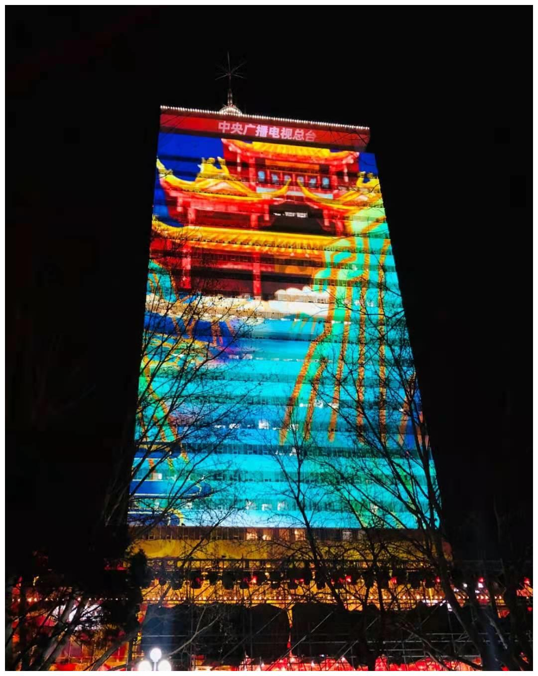 中央电视塔灯光秀春节期间华丽开启,带您看看不一样的中央电视台