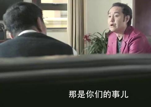 人民的名义:赵瑞龙为了捞陈清泉都求到李达康这了,怎料他这样说
