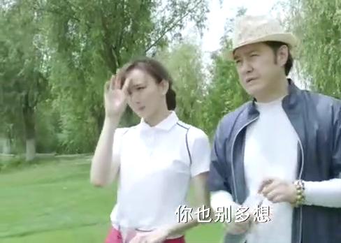 人民的名义:高小琴抱怨陈清泉被抓,没想到赵瑞龙这么评价