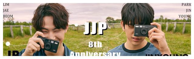 永远的soulmate!JJ Project 出道八周年粗卡