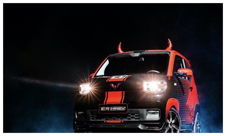 宏光MINIEV累计销量突破15万 牛年纪念款车型正式亮相