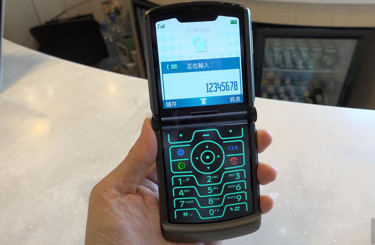 摩托罗拉Razr 5G体验:怀旧并不是唯一的卖点