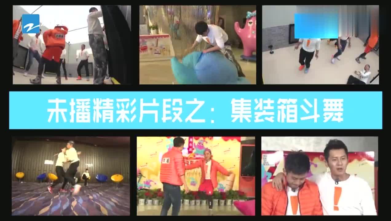 """兄弟团集装箱里尬舞,王祖蓝秀独门""""电臀"""",性感画风不忍直视"""