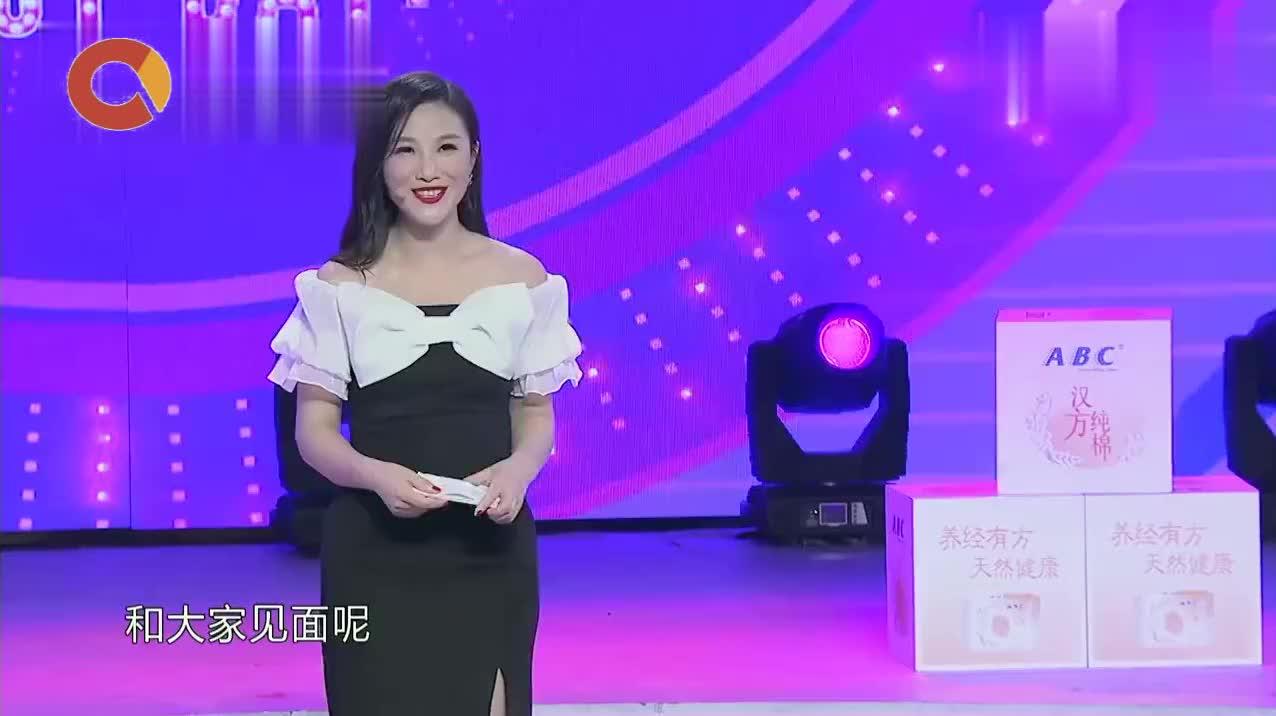 泰国小姐姐上非常完美,她竟是七年的铁粉了