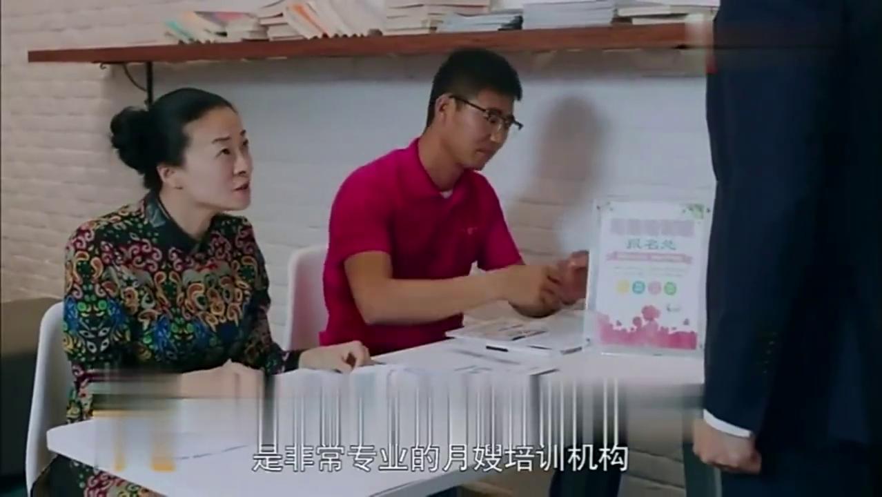 """月嫂先生:吴奇隆带娃要崩溃!许娣拿全部私房钱给""""女婿""""创业!"""