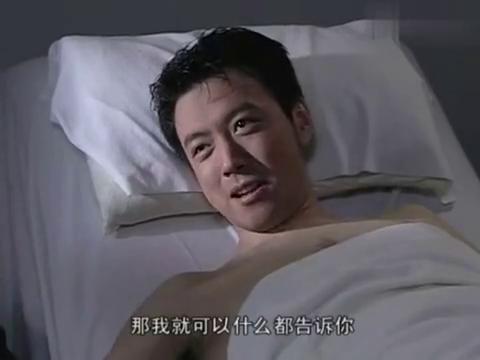 潜伏:李涯找谢若林探底,确认了对余则成的怀疑,用钱买情报