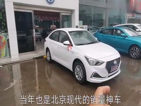 视频:客户喜提北京现代悦动,自动挡1.6配6AT,裸车才7万块,够划算了