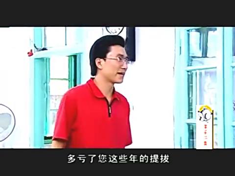 镇长鼓励永强走出去看看,他还想着果园,谢广坤要儿子抓住机会!