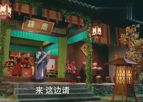 武神赵子龙:赵子龙没打招呼就走,轻衣气炸了,竟把他吊树上狂虐