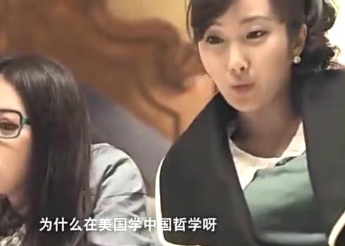 我要当空姐:玉美美搞不懂老爸的想法,要让她去美国学中国哲学