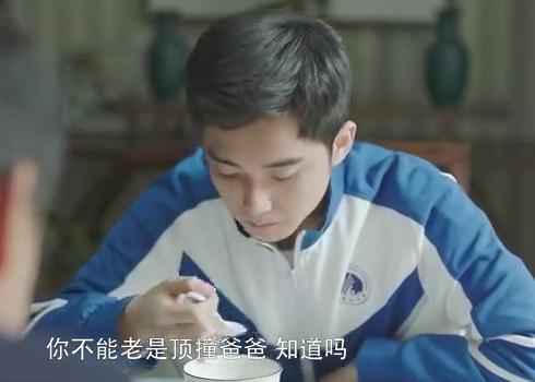 小欢喜:刘静要求杨杨重写道歉信,这下杨杨总算是真心答应了
