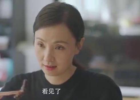 小欢喜:宋倩给英子示范如何生吃海参,结果尴尬了
