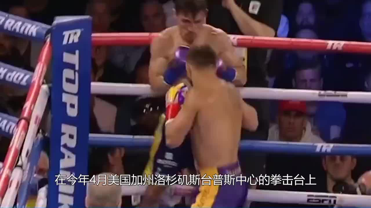 洛马琴科一拳残暴击倒克罗拉,克罗拉自尊受的伤害比身体更重