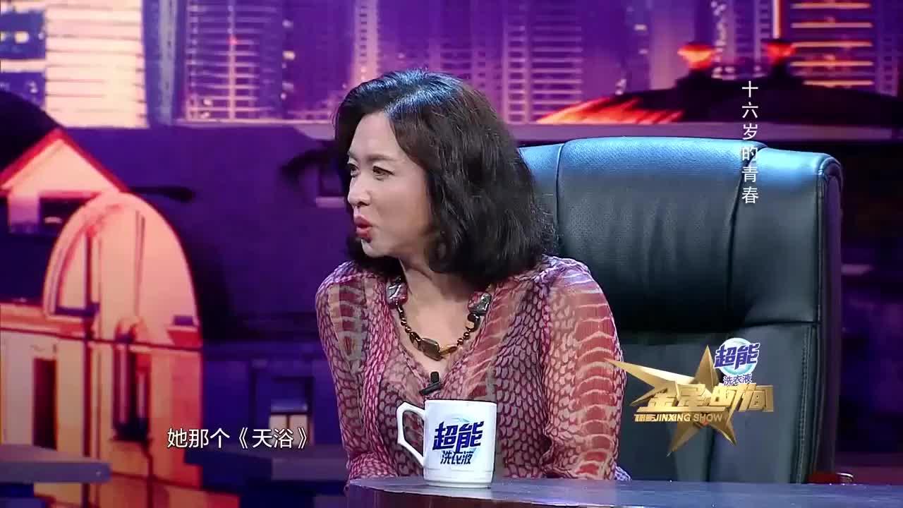 李小璐16岁拿影后贾乃亮才来北京闯荡都没想到将来会在一起