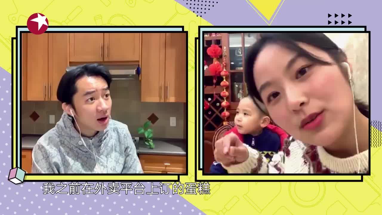 亲爱的来吃饭云聚会的生日好温暖王祖蓝连线视频博主送祝福
