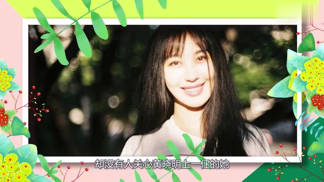 看了32岁李菲儿,再看下31岁的杨颖,网友:黄晓明眼光真不错