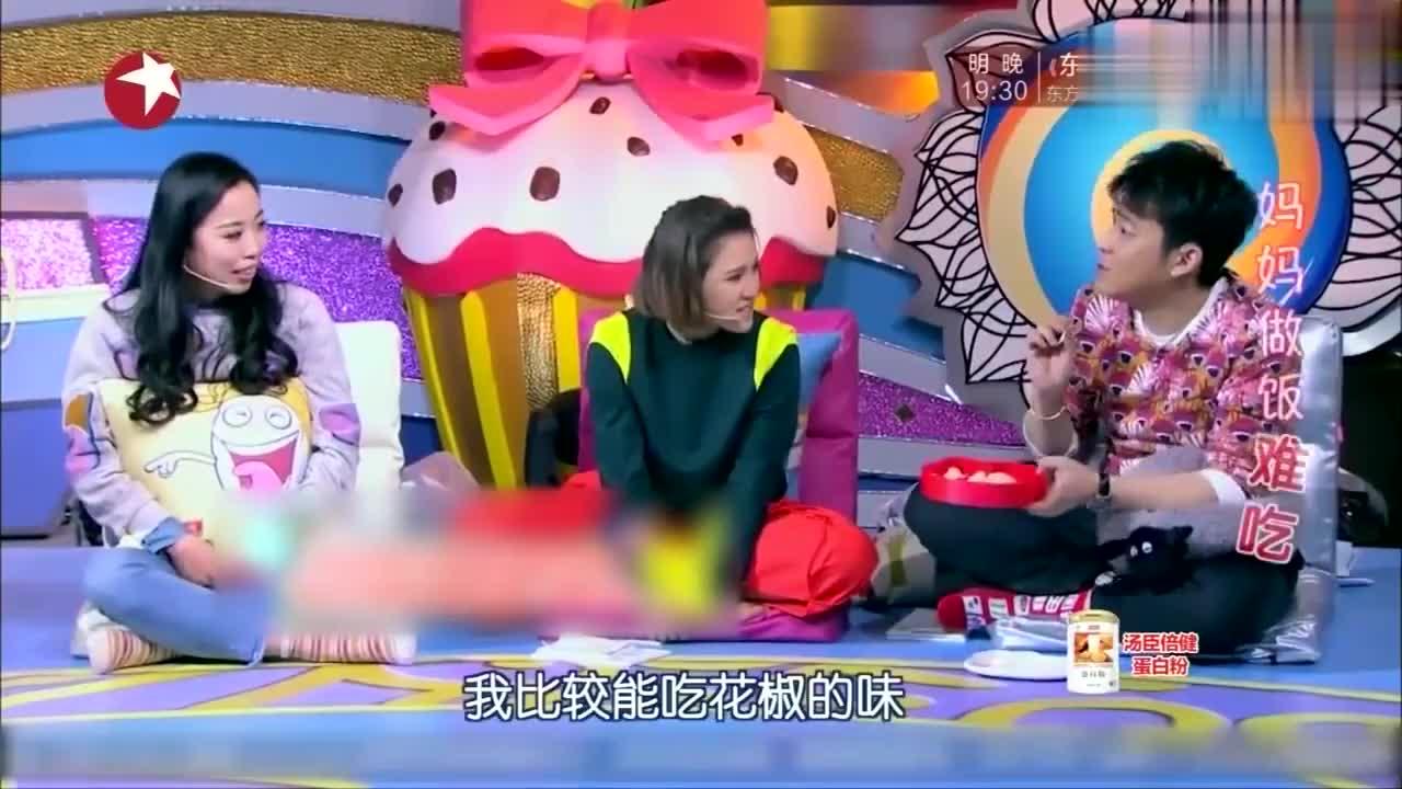 竟有花椒味的饺子,太奇葩,郭德纲点名让谢依霖尝太坏了