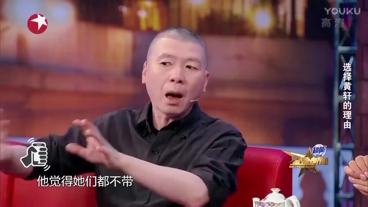 冯小刚谈选黄轩理由,是一种缘分,更是一种双向选择!
