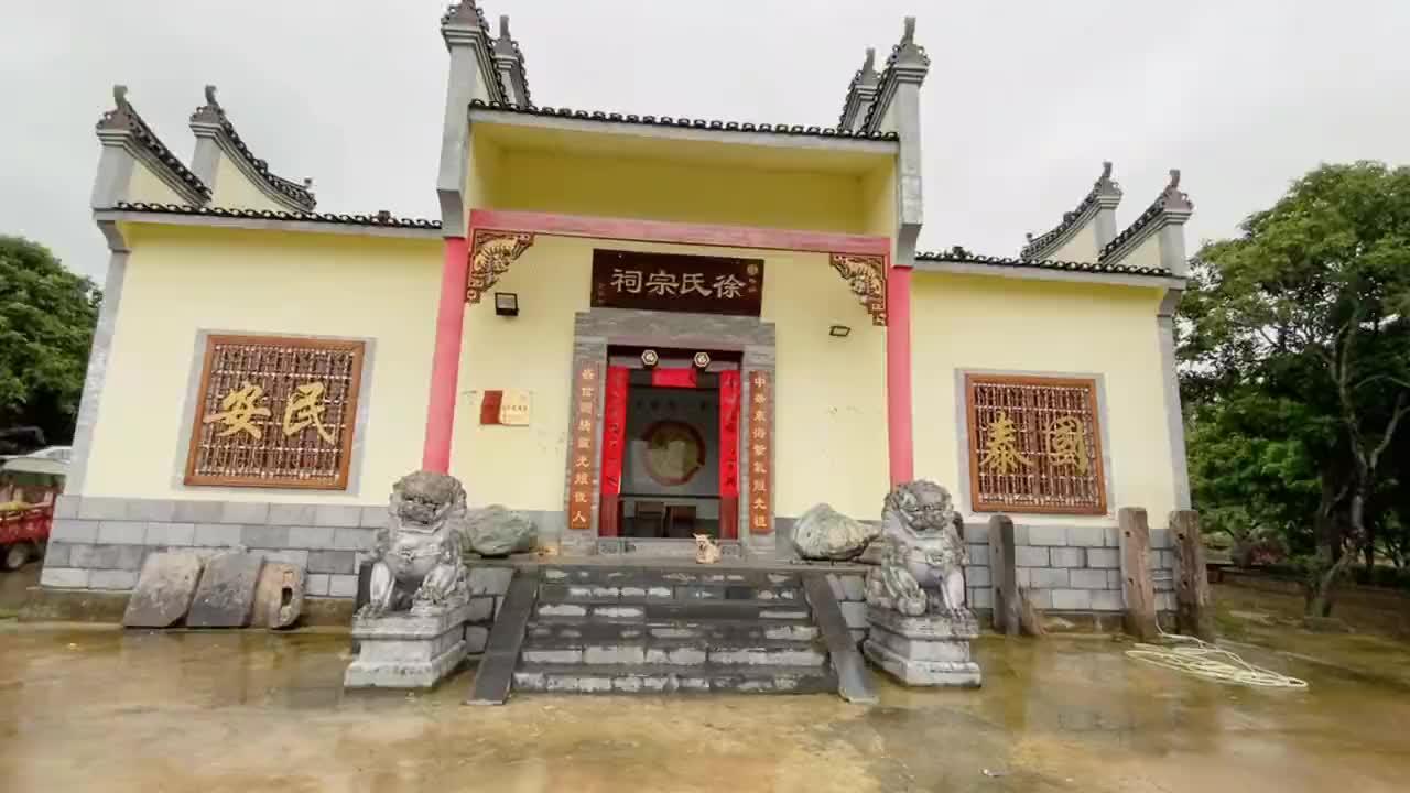 广西某村威武雄壮的家族祠堂,霸气如皇宫,看看是哪个姓氏宗祠?