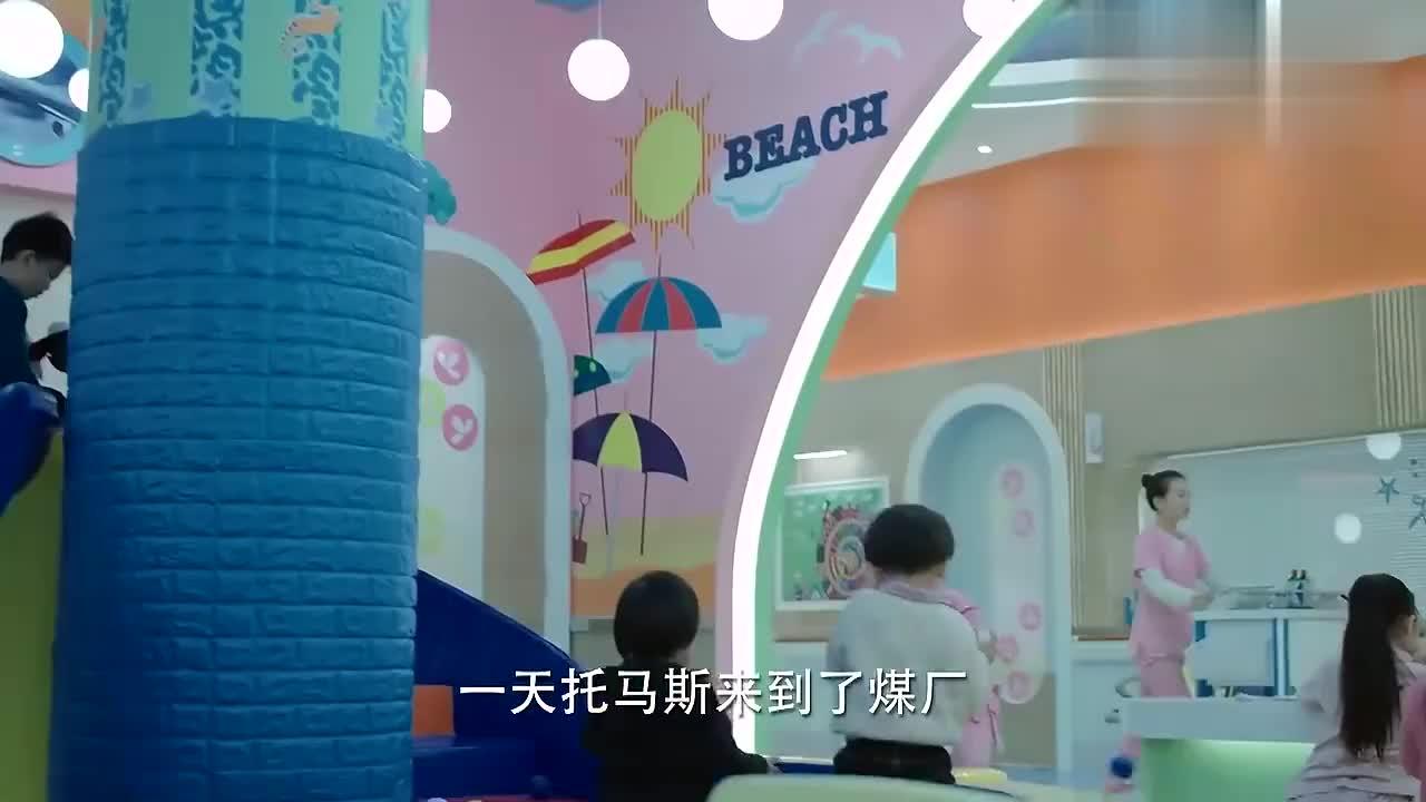 儿科医生:小女孩在医院和同伴玩,却被妈妈骂这些孩子全有病