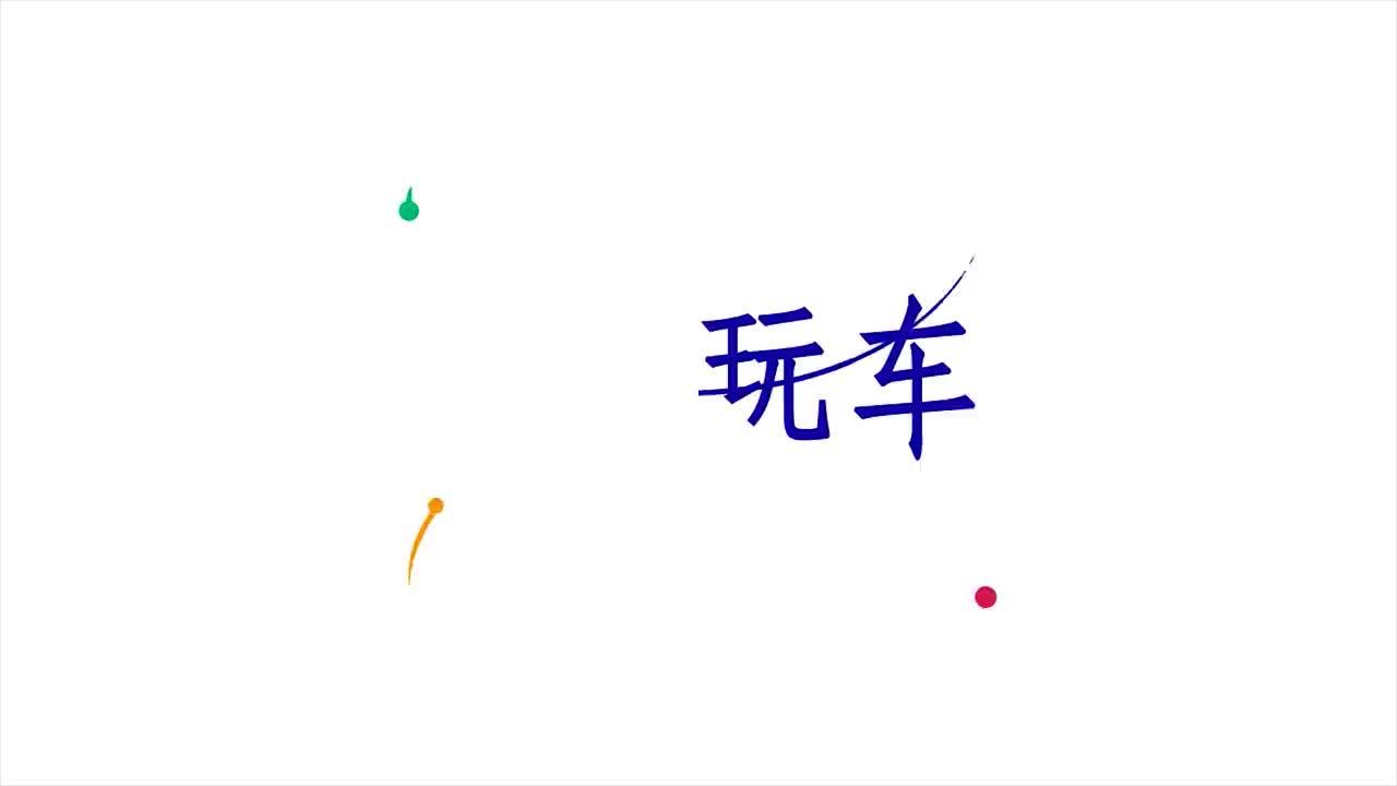 张艺谋带娇妻提新车,选的保时捷Taycan,网友:纯电动更环保!