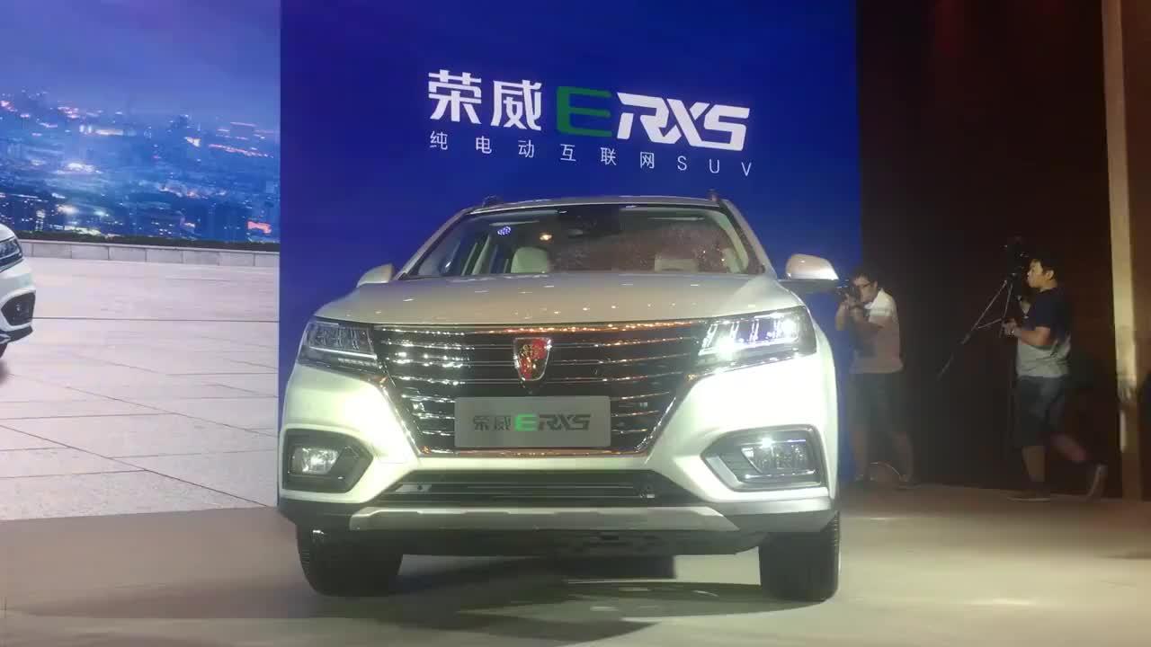 视频:直捣黄龙,荣威ERX5野心有多大