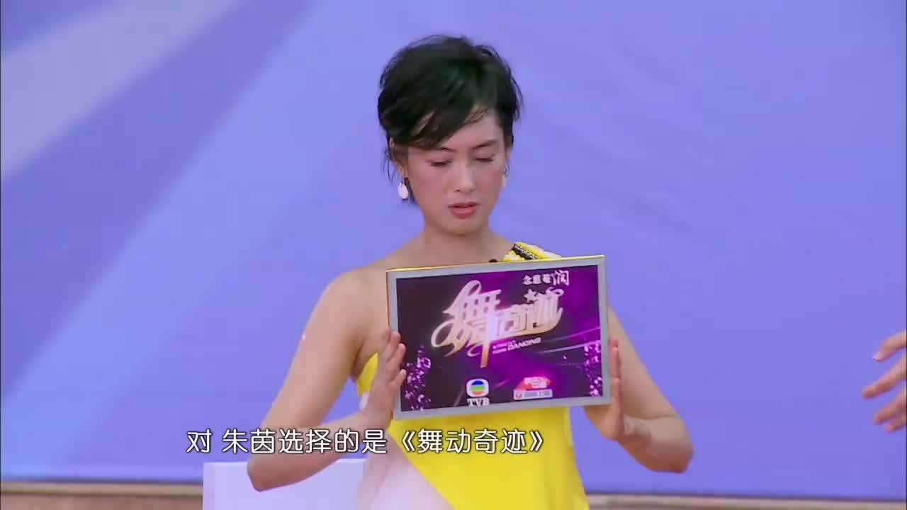 汪涵何炅宣布分队,赵丽颖一直想选何炅的队伍,汪涵神助攻!