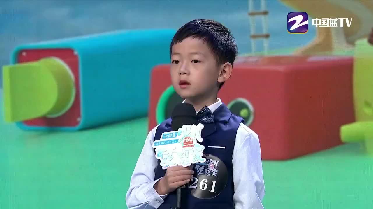 中国蓝少儿梦想家——盛易茁