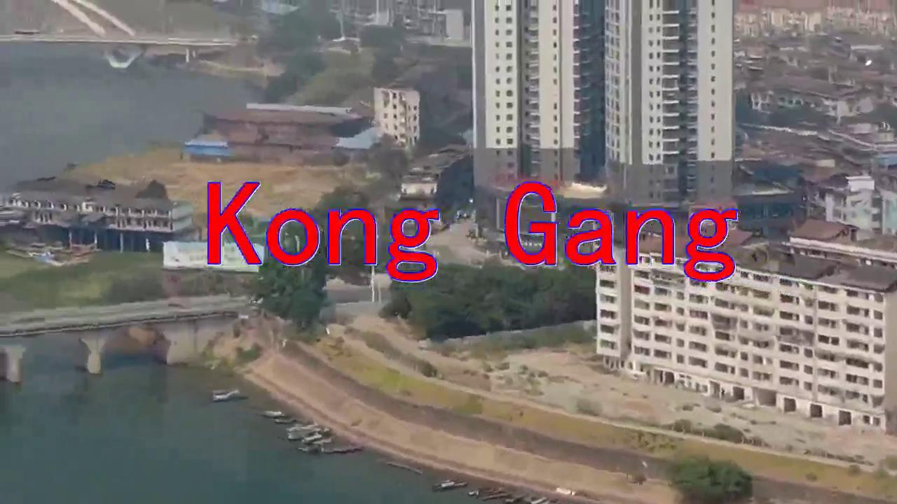 邓丽君的一首《Kong Gang》,令人回味还百听不腻